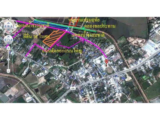 ประกาศขายที่ดินสุพรรณบุรี แถวอำเภอสองพี่น้อง  16  ไร่เศษ    8  ล้านบาท