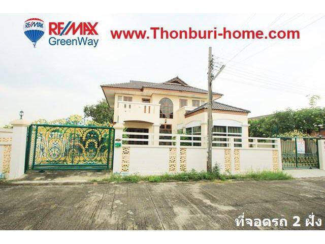 บ้านเดี่ยว พุทธมณฑลสาย1 ม.มหาดไทย2 ตรงข้ามตลาดน้ำคลองลัดมะยม 91ตร.ว 212ตร.ม ด่วน 5.5ล้าน