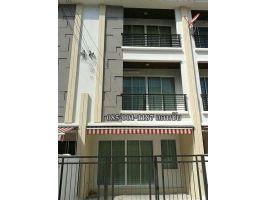 ขายถูกมาก!! ทาวน์โฮม 3 ชั้น บ้านกลางเมือง รัชดา 36 บ้านสวย ทำเลดีมาก พร้อมอยู่ สนใจติดต่อ แดนชัย 085-001-1187