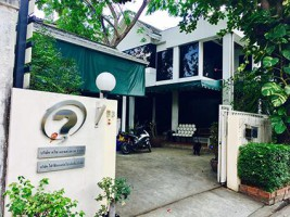 ขายด่วนบ้านสวย โฮมออฟฟิศ Home office 2ชั้น ทำเลดี ขนาดใหญ่ ลาดพร้าว94 ขนาด 100ตรว พื้นที่ใช้สอย 300sqm ติดทางพิเศษ ฉลองร