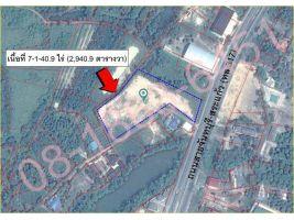 ขายที่ดิน อำเภอมะขาม จันทบุรี เนื้อที่ 7-1-40.9 ไร่