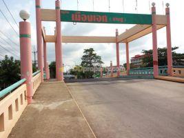 หาเจ้าของใหม่ ที่ดิน 1 ไร่ ราคาถูกมาก ซอยบางปู 85 เมืองเอกบางปู