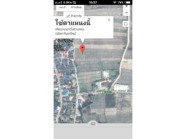 ขายที่ดิน2ไร่3งานติดหมู่บ้านพร้อมติดถนนร่องคำ-บ้านโซ้