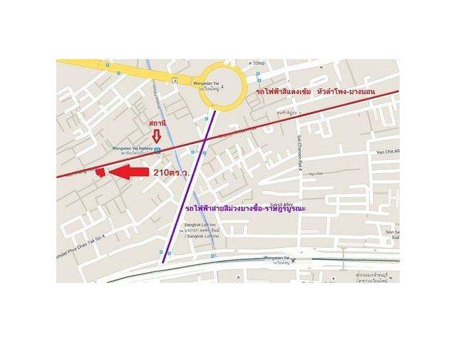 ***ขายที่ดินวงเวียนใหญ่*** ใกล้สถานีBTSเขียว+แดง, MRTสายสีม่วง ราคาถูก!!