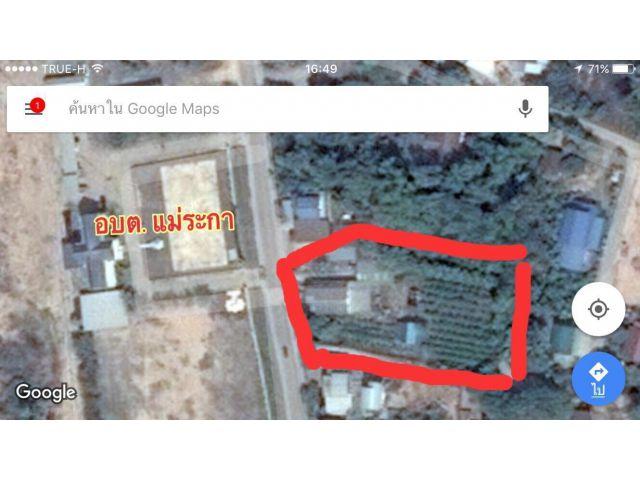 ขายบ้านพร้อมที่ดินติดสถานที่ราชการ