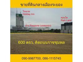 ถ้า_คุณหาที่ดินย่านธุรกิจกลางเมืองระยอง เรามีที่ดิน 600 ตรว.ติดถนน ราชชุมพล(ค.2)
