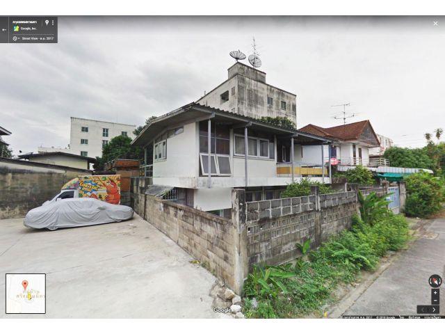 ขายที่ดิน+บ้าน ลาดพร้าว 83 แถมเเปลนหอพัก  70 ห้อง