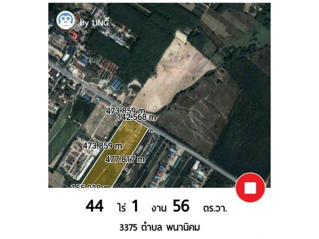 ขายที่ดินผังสีม่วง เเหมาะทำโรงงาน คลังสินค้า  บนถนน 3375 พนานิคม นิคมพัฒนา 44 ไร่