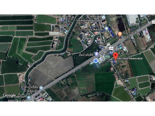ขายที่ดินติดถนนพลดำริห์ ทางหลวงแผ่นดินหมายเลข346.
