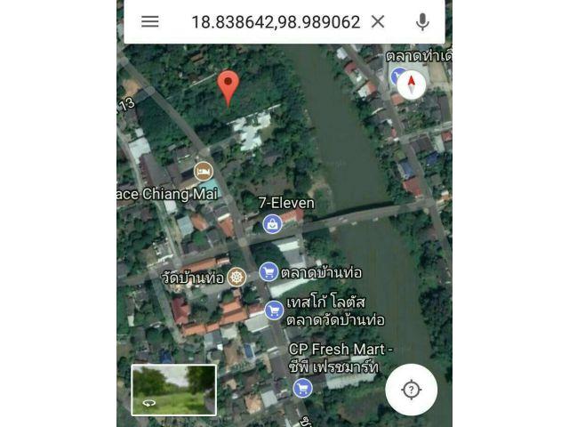 $**ที่ดินในเมืองติดแม่น้ำปิง 628 ตารางวา** ใกล้ตลาดบ้านท่อ ตารางวาละ 39,000บาท?