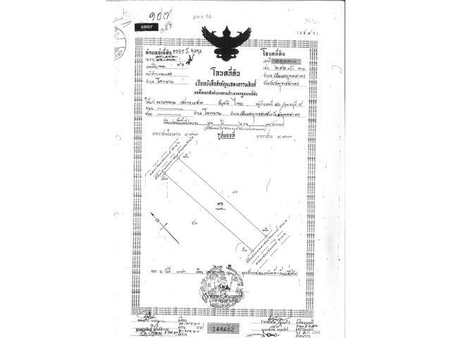 <<ทีดินสุดเท่ติดทะเลอ่าวไทยทำเลดีน่าสนใจ ขายที่ดิน166ไร่ (6แปลง,6โฉนด) ต.โคกคาม อ.สมุทรสาคร จ.สมุทรสาคร