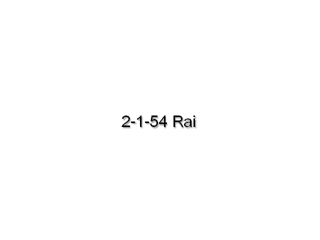 ขายที่ดินติดถนนใหญ่เลียบด่วน รามอินรา 2-1-54 ไร่