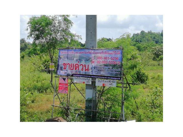 ที่ดิน ด้านหน้าที่ดินติดถนนทางหลวง 87-2-39 ไร่ บ่อพลอย  จ.กาญจนบุรี