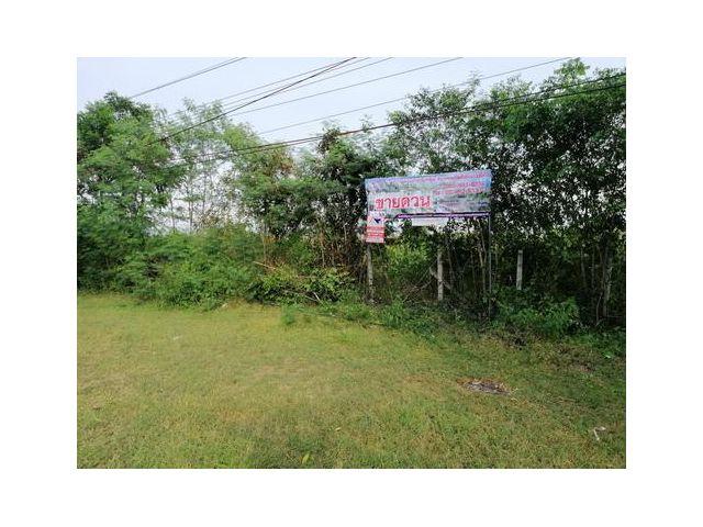 ที่ดิน ที่ดินติดถนนทั้ง 2  ด้าน 14-3-72 ไร่  บ่อพลอย  จ.กาญจนบุรี