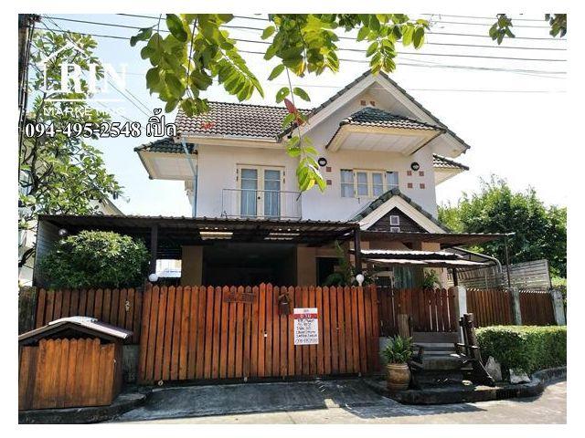ขาย บ้านเดี่ยว หมู่บ้านเนเบอร์โฮม ธารารมย์ วัชรพล 094-495-2548 เปิ้ล