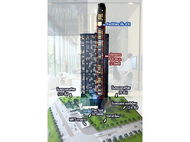 ขายคอนโดฯ ห้องสตูดิโอ 24.5 ตร.ม. Ashton Chula-Silom  ชั้น47 ใกล้Mrtสามย่าน180 เมตร ห้องนี้ราคาดีสุด