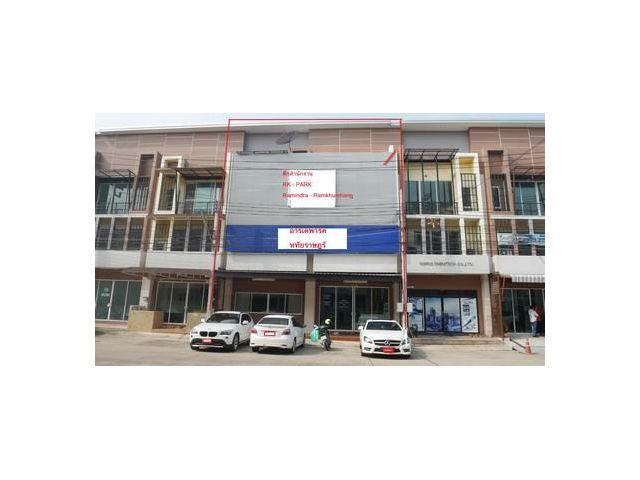 ขายตึกพาณิชย์ 2 คูหา แต่งสำนักงานพร้อมเฟอร์ ถนนหทัยราษฎร์  สวยคุ้มค่า