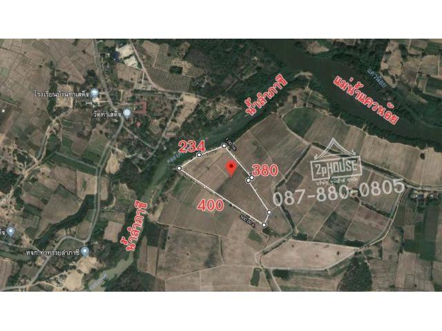 ขายที่ดินติดริมแม่น้ำ 33 ไร่ 190 วา กาญจนบุรี