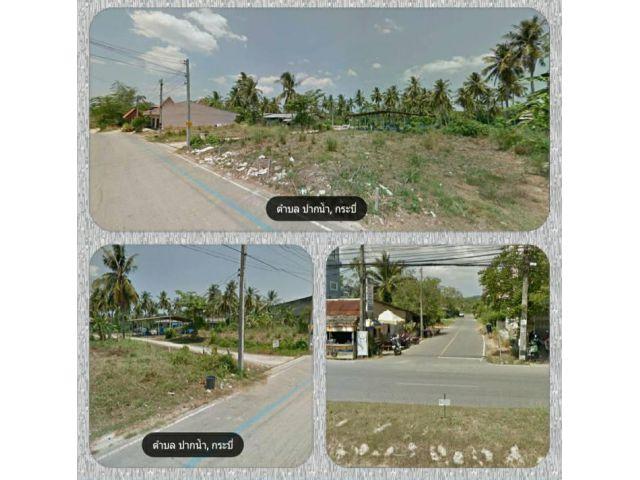 ขายที่ดินเปล่า 11ไร่ 220 ตรว. ถนนกระบี่ ซอยกระบี่29 เข้าซอยเพียง150เมตร อ.เมืองกระบี่ จ.กระบี่