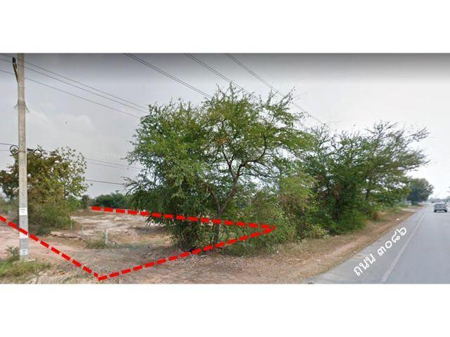 ขายที่ดินติดถนนหลวงลาดหญ้า-กาญจนบุรี ถมแล้ว มีทางสาธารณะด้านข้างตลอดแนว เนื้อที่ 2 ไร่ 26 ตร.วา ราคา 1.2 ล้านบาท