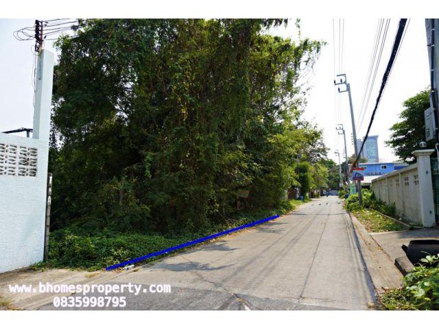 ขายที่ดิน ถนนลาดพร้าว 124 ใกล้ ซ.มหาดไทย รามคำแหง