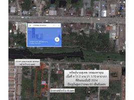 ขายที่ดิน กรุงเทพ ซอยสายไหม 27 เนื้อที่ 4ไร่ 2 งาน 21.1 ตารางวา ใกล้สถานีรถไฟฟ้าสายสีเขียว
