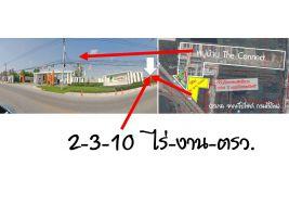 ขายที่ดิน 1110 ตรว. 75,000./ตรว.ทำเลเด่นมาก ติดถนนเมน ใกล้ กรุงเทพ กรีฑาตัดใหม่ ติดซุ้มทางเข้าหมู่บ้าน The Connect
