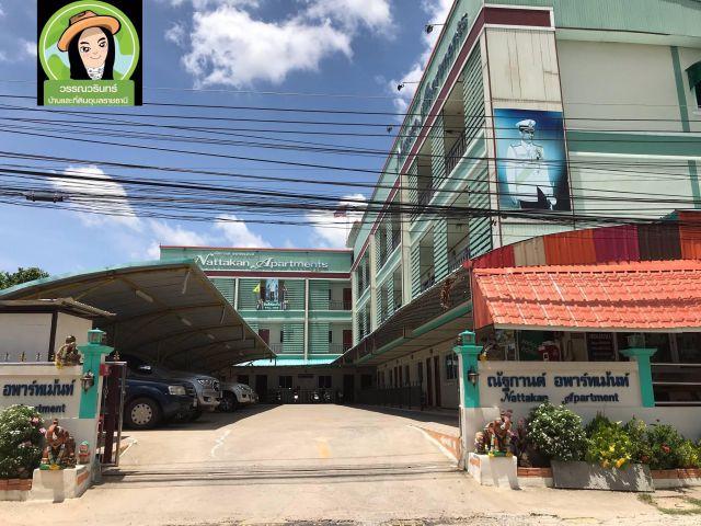 ขายอพาร์ตเม้นท์ 36 ห้อง พิกัดบ้านนาเมือง/ถนนกองบิน 21 จ.อุบลฯ
